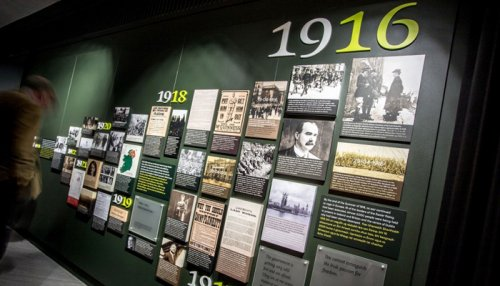GPO-Witness-History-Visitor-Centre-1-1-7-e1520939028250